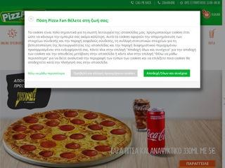 pizzafan.gr