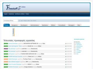 jobs.freestuff.gr