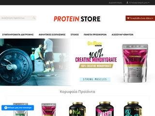 proteinstore.gr