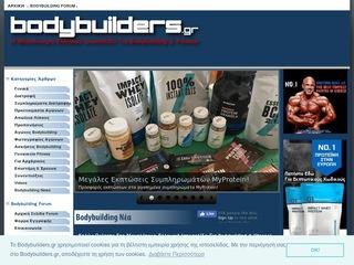bodybuilders.gr