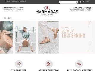 shoesmarmaras.gr