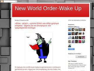 newworldorder-wakeup.blogspot.com