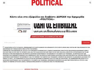 political.gr