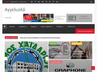 aggeliologio.blogspot.com