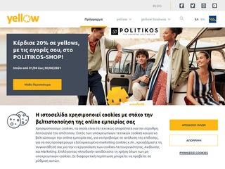 yellow.piraeusbank.gr