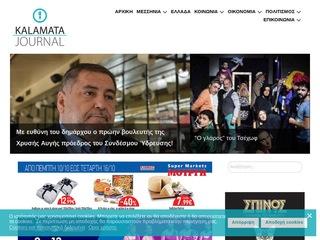 kalamatajournal.gr