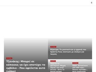 alldaynews.gr