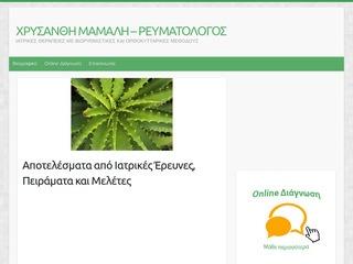revmatologos.com