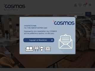 cosmos.com.gr