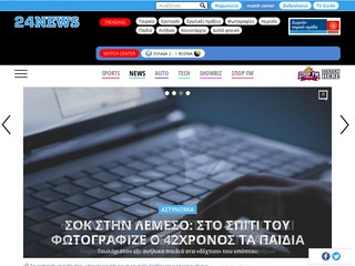 24news.com.cy