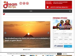 dreamfm.gr