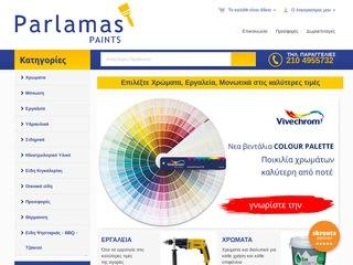 parlamas-paints.gr