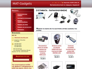 mat-security.eu