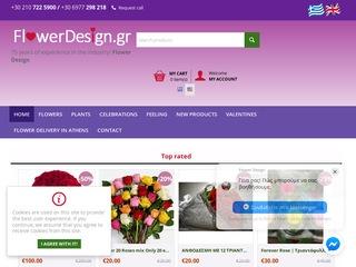 flowerdesign.gr