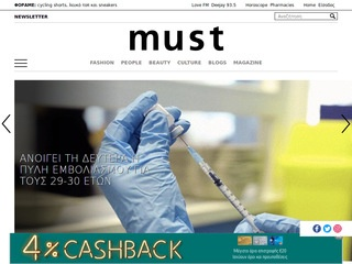 must.com.cy