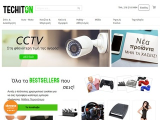 techiton.gr