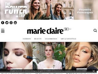marieclaire.gr