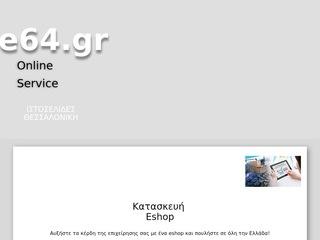 e64.gr