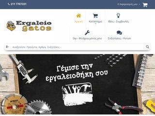 ergaleiogatos.gr