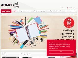 armos.com.gr