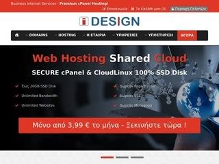 design.gr