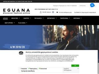 e-guana.gr