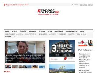 ikypros.com