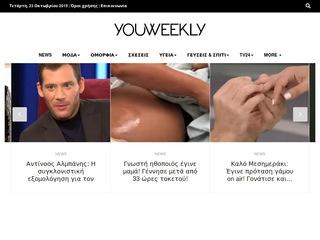 youweekly.gr
