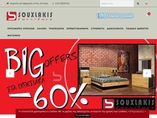 souxlakis.gr