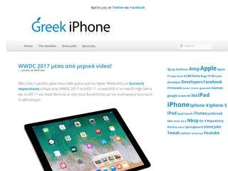 greekiphone.gr