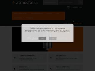 atmosfaira.com