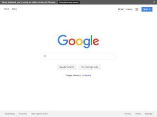 google.gr