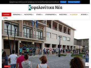 kefalonitikanea.gr