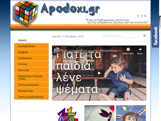 apodoxi.gr