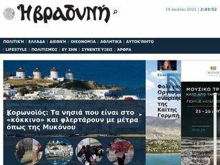 vradini.gr