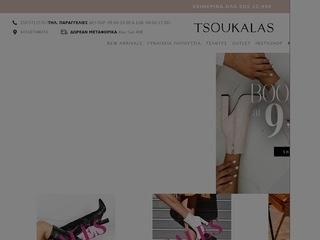 tsoukalas-shoes.gr