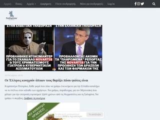 pitsirikos.net