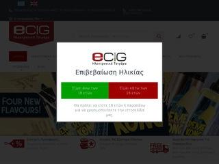 e-cig.gr