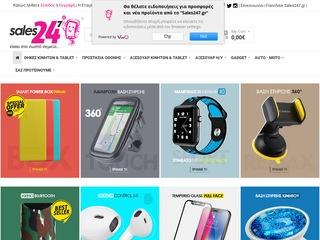 sales247.gr