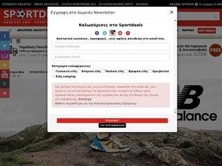 sportdeals.gr