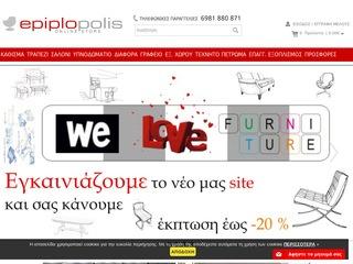 epiplopolis.gr