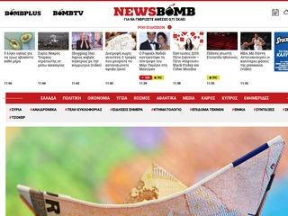 newsbomb.gr