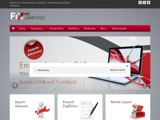 fixmycomputer.gr