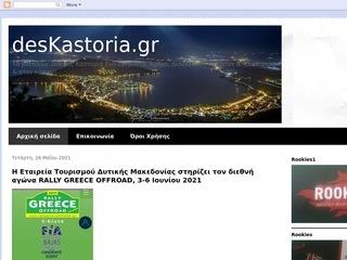 deskastoria.blogspot.com