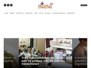 mama365.gr