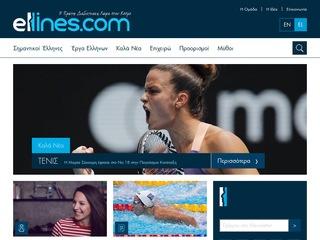 ellines.com
