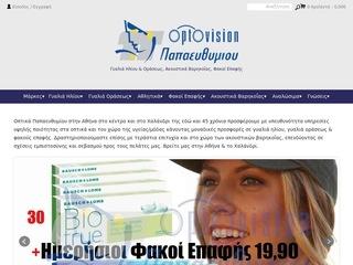 opto-vision.gr