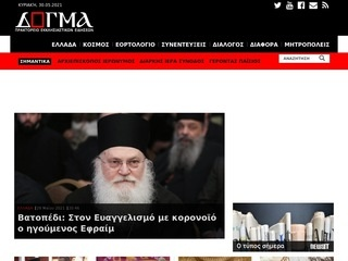 dogma.gr