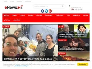 enews24.gr