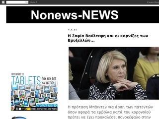 nonews-news.com